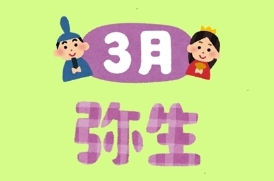 333fd_mo.JPG