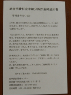 DSCN4596_mo.JPG