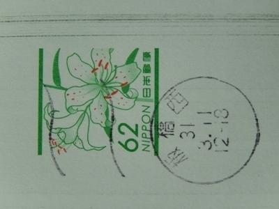 DSCN4602_mo.JPG