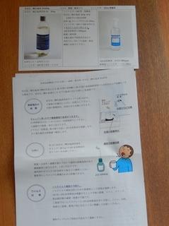 DSCN9421_mo.JPG