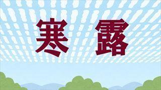 bg_sky_urokogumo_R.jpg