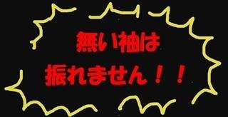 fbn879uiooiy_mo.JPG