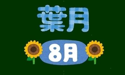 fdg56yu_mo.JPG