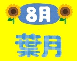 hbfvr5_mo.JPG
