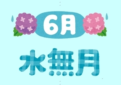 re563ehrae_mo.JPG