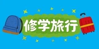 sdfserfh_mo.JPG