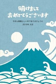 tenugui_normal_fujisan_mo.jpg