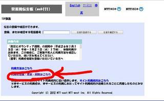 web001.jpg