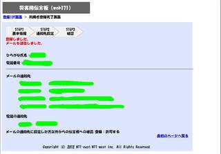web005.jpg