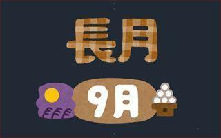 y76xcer4uiyu_R.JPG